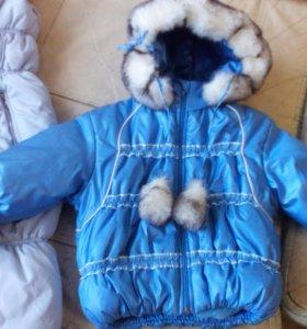 Новый комплект зима