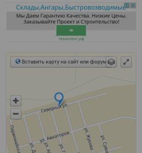 Продам участок 11.5 соток.в Новотитаровской
