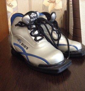 Ботинки лыжные размер:36