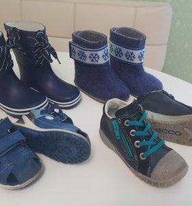 Обувь 22-23 размер Экко