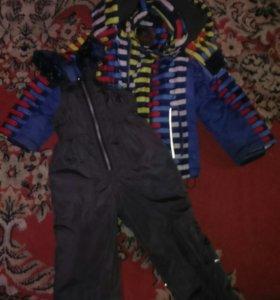 Куртка и штаны комбинезон