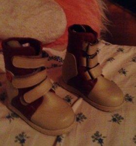 Ортопедическая обувь зимняя, 23 размер