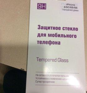 Продам стекло на айфон 5, 5s, SE