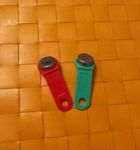 Универсальный ключ для домофона 2шт.