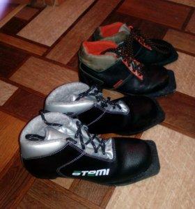 Лыжи и лыжные батинки