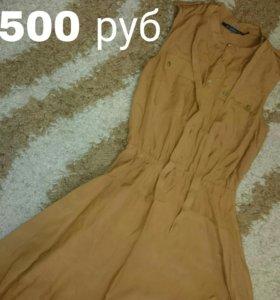 Платье из бифри, размер xs-s