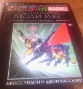 Книга Marvel Люди икс 2 выпуск!