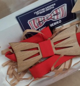 Деревянные галстук-бабочки