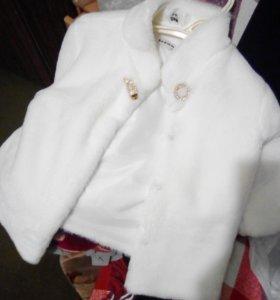 Белая свадебная шубка