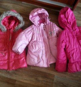 Куртки  (4-6лет)