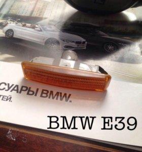 Поворотник BMW E39