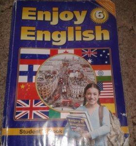 Учебник по англискому за 6 класс
