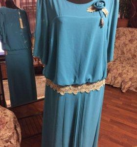 Платье нарядное шифоновое.