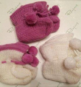 Вязаные пинеточки для малышей