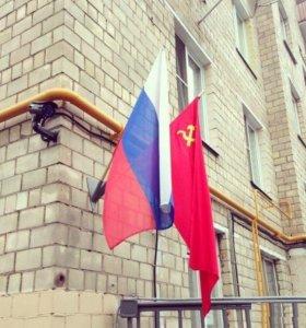 Флаг большой для дома СССР России знамя победы