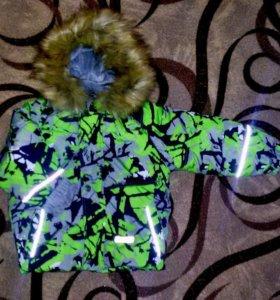 Зимняя куртка !