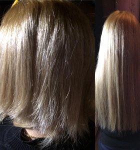 Наращивание, ботокс, полировка и флисинг волос