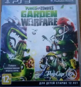 Игра на PS3,GARDEN WARFARE