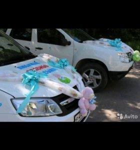 2 ленты на авто свадебные на выписку из роддома