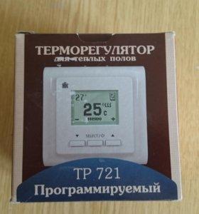 Терморегулятор для полов