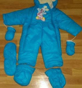 Комбинезон-трансформер зимний детский