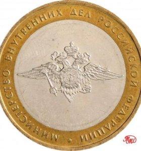 Министерство внутренних дел российской федерации