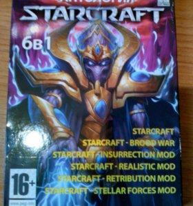 Антология 6 в 1 Starcraft