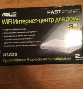 WIFI Интернет -центр для дома