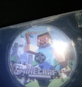 Mainecraft For XBOX 360
