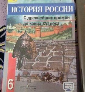 Учебник .