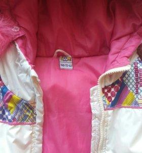 Зимний костюм для девочки. (Пух ) 89272384341