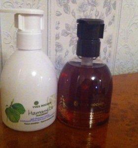 Жидкое мыло для рук апельсин и корица 200 мл