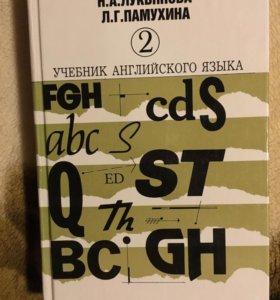 Учебник бесплатно