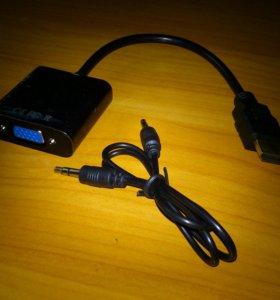 Конвертер hdmi в VGA для ps3, xbox360, цифр
