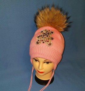 Зимние шапки для девочек с натуральным помпоном ен