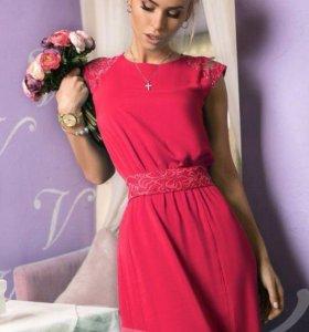 Платье длинное 42р.