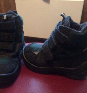 куома  зимние ботинки