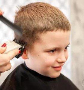 Детский парикмахер