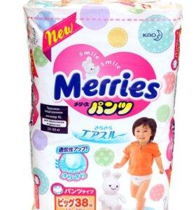Трусики Merries