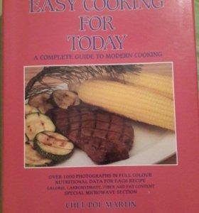 Книга Кулинария на анг.языке