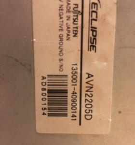Магнитола  Eclipse AVN2205D