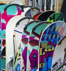Прокат сноубордов и горных лыж
