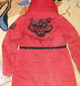 Зимняя куртка, с подстежкой