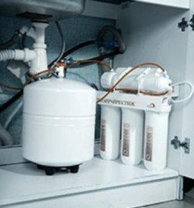Установка и обслуживание систем очистки воды