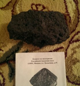 Метеорид