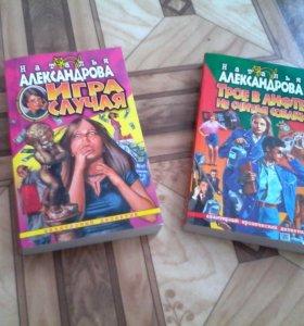 """2 книги""""детектив"""""""