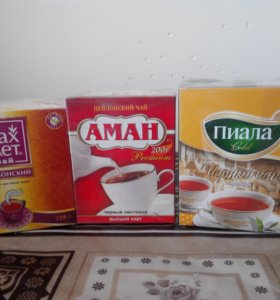 Казахстанский чай