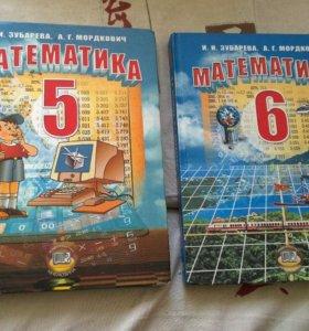 Математика 5-6 кл. Зубарева, Мордкович