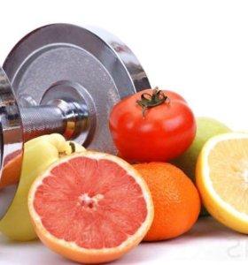 Программы тренировок и питания, фитнес,бодибилдинг