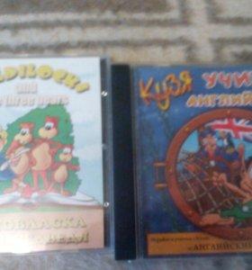 Обучающие игры на CD изучение английского языка.